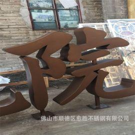 广东大型不锈钢镀色装饰非标制品厂家 各种不定尺工艺金属件定制