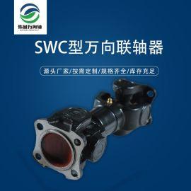 江苏伟诚万向厂家定制BJ212万向轴 SWC万向联轴器 汽车传动轴
