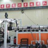 ABS+PMMA洁具板材挤出生产线