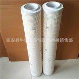 HC8314FCN39H HC8314FCT39H液压油滤芯