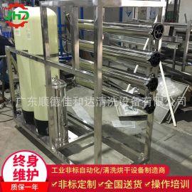 现货供应RO纯水机 操作简单水质10一下佳和达厂家直销