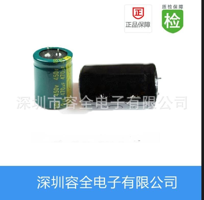牛角铝电解电容100UF 400V 22*30