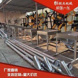厂家直供粉末不锈钢螺旋输送上料机 定制自动螺杆提升机