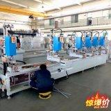 厂家直销明美LZZ4-13铝型材多头组合钻床