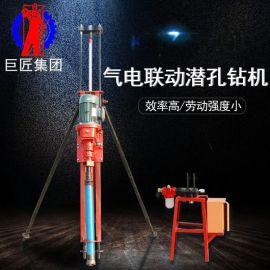 KQZ-70D型电动潜孔钻机 露天开山矿采潜孔钻机 冲击效率高速度快
