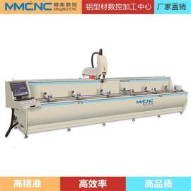 工業鋁型材數控加工中心鋁型材數控加工設備支持定制