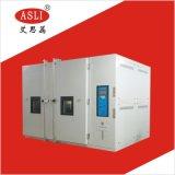 TH-408L恆溫恆溼試驗箱 -40℃溼熱試驗箱