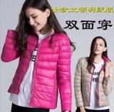 冬季工作服女式两面穿短款立领大码羽绒服工装外套可定制企业LOGO