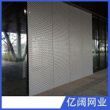 现货直供不锈钢 装饰铝板网 加工定制冲孔围栏 洞洞板