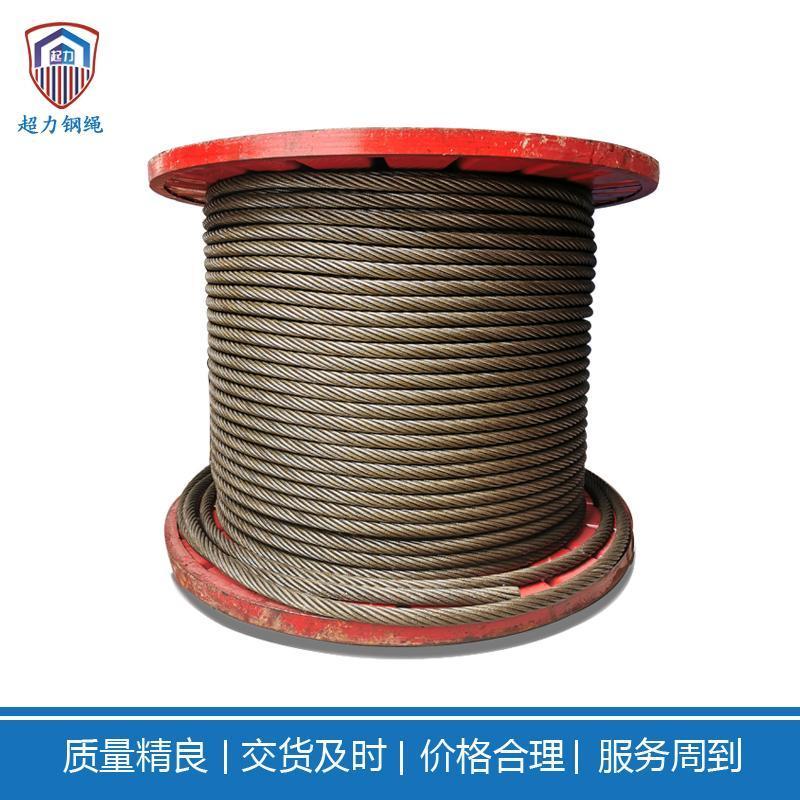 船用镀锌6*36WS钢芯钢丝绳,直径14mm-38mm可选,厂家直供!