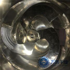 医药中间体高速混合机食品原料喷液混合机螺旋桨叶搅拌高速混合机