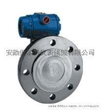 厂家直销3351LT型法兰式液位变送器