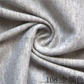 秋冬服装新款面料 纯涤羊毛绒布料 全涤长袖T恤衫外套面料批发