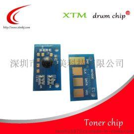 samsung兼容三星MLT- D307S/L/E-ML-4150ND/ML-5010ND/ML-5015ND硒鼓 粉盒 粉仓 芯片