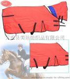 專業定製馬衣優質布料顏色多樣可供選擇的馬術用品