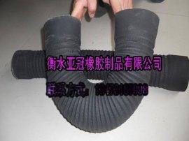 橡胶伸缩软管 伸缩胶管 橡胶伸缩风管 通风吸尘伸缩胶管