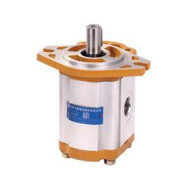 合肥长源液压CBF-4齿轮泵 液压齿轮泵