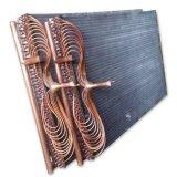 廠家低價直供翅片式中央空調冷凝器 蒸發器