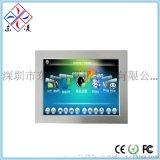 重庆10寸10.4寸宽温防水工业平板电脑
