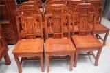 福禄寿餐椅花梨木红木家具市场