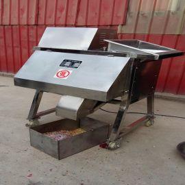 全自动不锈钢蔬菜切丁机厂家直销价格