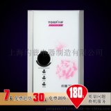 约普厂家直销即热快速式电热水器变频恒温省电免储水洗澡沐浴