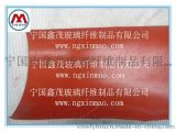 高温隔热玻纤硅胶布