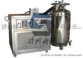 DWC-196超低温冲击试验低温槽  液氮制冷低温槽