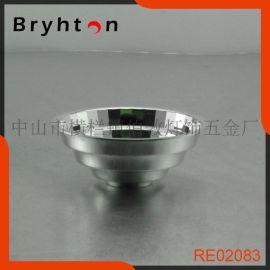 【伯敦】  铝制2寸直插反射罩_RE02083