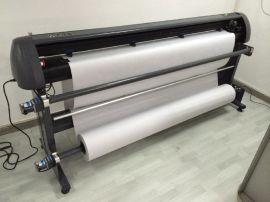 深圳理锋服装CAD 连供喷墨绘图仪 纸样打印机唛架机 绘图机 经济