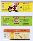 食品標籤,不幹膠標籤,客人訂制標籤,標籤印刷