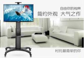 广州NB品牌AVF1500-60-1P30-65寸电视视频会议移动活动支架柜