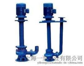 上海一泵50YW20-7-0.75液下式排污泵