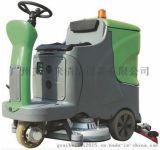 百特威BC600 D迷你型驾驶式自动洗地车价格