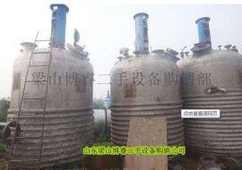 低价出售闲置不锈钢发酵罐,爆款速来订购15069791256