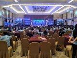 杭州市区舞美灯光音响设备租赁公司