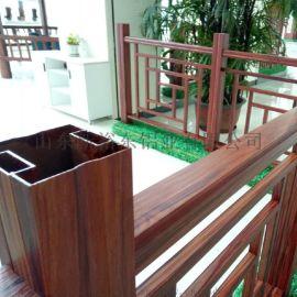 新裕东厂家供应**铝合金围墙栏杆/护栏型材