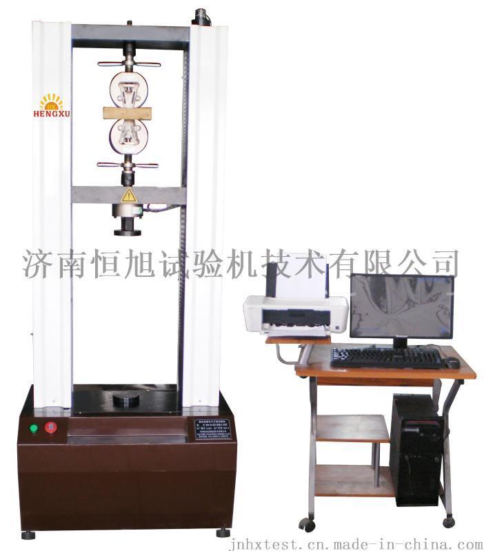 济南恒旭厂家直销HDW系列微机控制电子拉力试验机,品牌拉力试验机