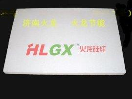 供应陶瓷纤维板挡火板 硅酸铝纤维板、救生舱隔热板 、使用寿命长
