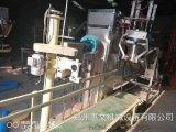 河南水泥包装机,腻子粉包装机生产厂家