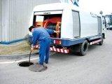 广州市天河区疏通下水道修装各式厕所管道