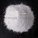 进口高温尼龙PA6/66抗氧剂 汽巴抗氧剂1098