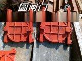 DN800圆形铸铁闸门配套2T螺杆启闭机