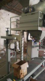 山东型煤包装机 煤球定量包装机 型煤自动包装机厂家