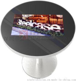 鑫飞智显21.5寸自助点餐桌 智能触摸液晶屏时尚游戏餐桌防水送软件