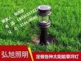 揚州弘旭照明廠家生產銷售各式太陽能草坪燈花園裝飾燈