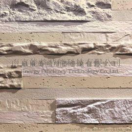 南京能益 选材天然无污染 软瓷至尊环保