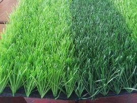 足球场人造草坪仿真草坪人造草皮