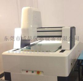 非标议订制PCB线路板测量仪器 移植对光学点测量