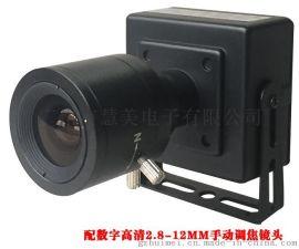 尼科NK-HDSDI202F微型笔筒形高清摄像机